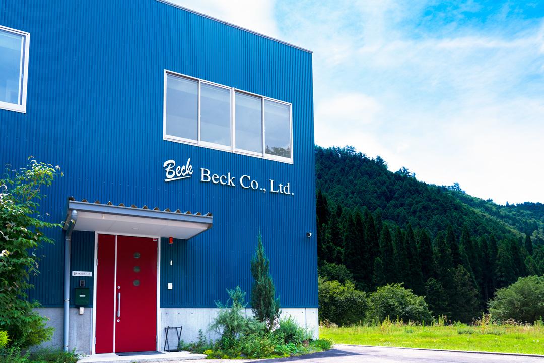 株式会社ベック